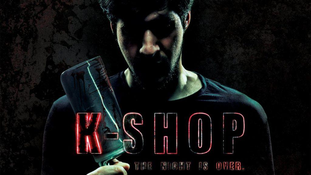 K Shop Banner